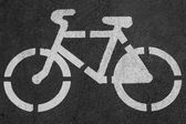 Sign of cycle track — Stock Photo