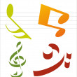Royalty-Free Stock Obraz wektorowy: Music symbol