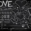 Valentine's Day Chalkboard — Stock Vector