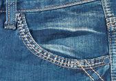 Bolso frontal com uma costura — Fotografia Stock