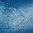 Denim background with back pocket — Stock Photo