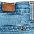 The back of the blue jeans - Stock Photo