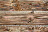 Background of rough pine boards — Stock Photo
