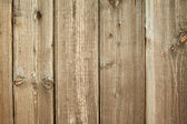 Background of rough wooden planks — Stock Photo