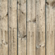 Background from wooden boards — Stockfoto
