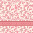 Vintage background for invitation card vector — Stok Vektör