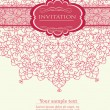 Pink invitation with lace template vector — Stockvectorbeeld