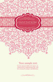 Pink invitation with lace template vector — Stock Vector