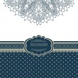 Vintage background for invitation card vector — Imagen vectorial