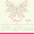 Calender of 2014 year vector — Stock Vector