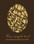 Preto lindo vintage swirl abstrata cartão gold — Vetor de Stock