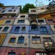 Stock Photo: Hundertwasserhouse