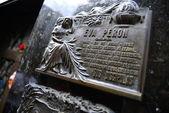 アルゼンチンのレコレータ墓地 — ストック写真