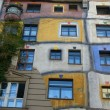 Hundertwasserhouse — Photo #15475395