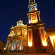 Salta in Argentina — Stock Photo