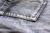 A pair of jeans — Stock Photo