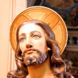 Stock Photo: Jesus portrait