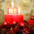 Red candles — Stock Photo #33967767