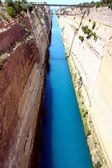 Corinth channel in Greece — Stock Photo