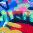 Graffiti — Stock Photo #13203820