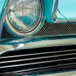 Royalty-Free Stock Photo: Vintage car close up