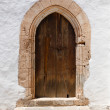 Stock Photo: Arched door