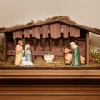 Nativity scene — Stock Photo #29874739