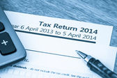 Tax return form 2014 — Stock Photo