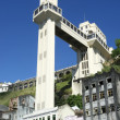 Salvador Brazil Lacerda Elevator From Below — Stock Photo