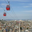 Rio de Janeiro Favela with Red Cable Cars — Stock Photo