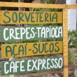 Handwritten Sign Advertising Brazilian Snacks Food — Stock Photo