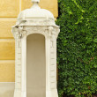 Watchtower in Schönbrunn — Stock Photo