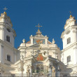 Stock Photo: Holy Dormition Cathedral