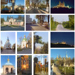 Stock Photo: Set of types of Orthodox churches