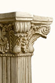 Antique Greek Column — Stock Photo