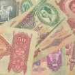 Old paper money Hungary, &#039;30 Of the 20th century - Stock Photo