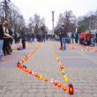 Stock Photo: ''Memory of victims of famine'' 80 anniversary (Golodomor)