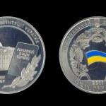 ������, ������: Ukraine 5 hryvnia