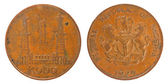 Coins of the Republic of Nigeria — Foto Stock