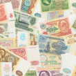 Old paper money of Soviet Russia, of the 20th century 1961-1991 — Stock Photo #46046287