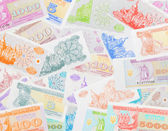 Set of paper money in Ukraine 1991-1993 Kupon — Stock Photo