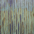 Stock Photo: Green metal texture