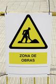 Warning work — Stock Photo