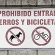Foto Stock: Bicycle Poster