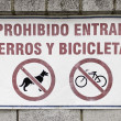 Bicycle Poster — Foto de stock #13648217