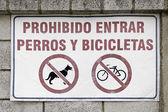 Plakat rowerów — Zdjęcie stockowe
