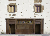 Facade of theater — Foto de Stock