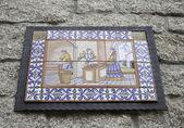 Dekorativa mosaik — Stockfoto