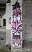 перегородка с граффити — Стоковое фото