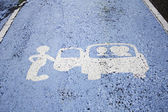 Parking for electric cars — Stock Photo